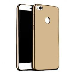 Etui na telefon Huawei P9 Lite mini - Slim MattE - Złoty.
