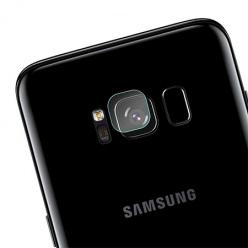 Hartowane szkło na aparat, kamerę z tyłu telefonu Samsung Galaxy S8 Plus