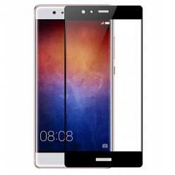 Huawei P9 Lite mini hartowane szkło 5D Full Glue - Czarny